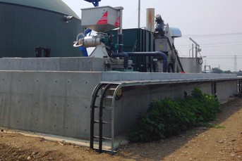Separation Technology on a Biogas Plant in Japan